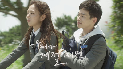 Web Drama Korea Terbaru 2017 If We Were a Season