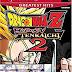 Download Dragon Ball Z: Budokai Tenkaichi 2 PS2 ISO