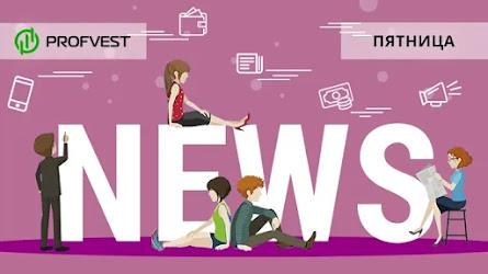 Новостной дайджест хайп-проектов за 26.03.21. Презентация от СуперКопилки