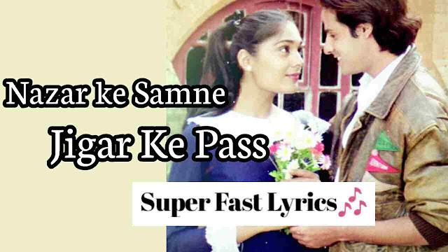 Nazar ke Samne Jigar Ke Pass Song video  Kumar Sanu & Anuradha Paudwal-Aashiqui