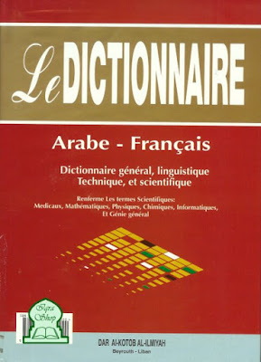 Télécharger Livre Gratuit Le Dictionnaire Arabe - Français pdf