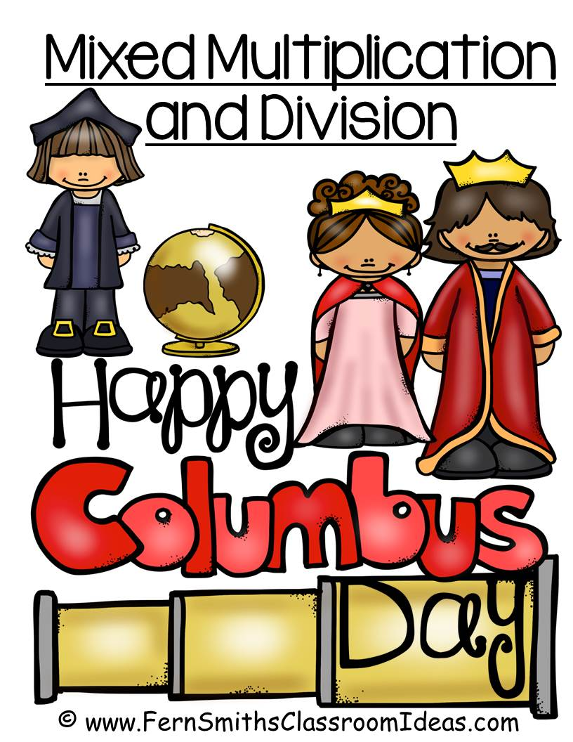 FREE Fern Smith's Classroom Ideas Columbus Day Mixed Multiplication and Division Quick and Easy Center Games