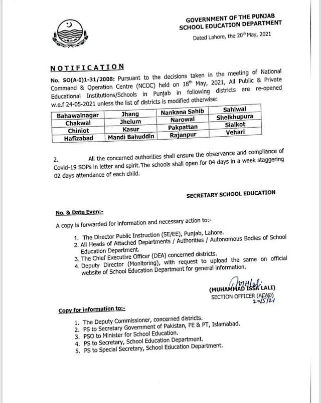 NOTIFICATION REGARDING REOPENING OF SCHOOLS IN 16 DISTRICTS