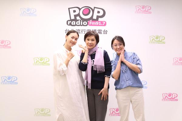 鍾瑶(左)在《夢想起飛》談起創業心得,讓主持人莊雅清(中)、海裕芬(右)秒被圈粉