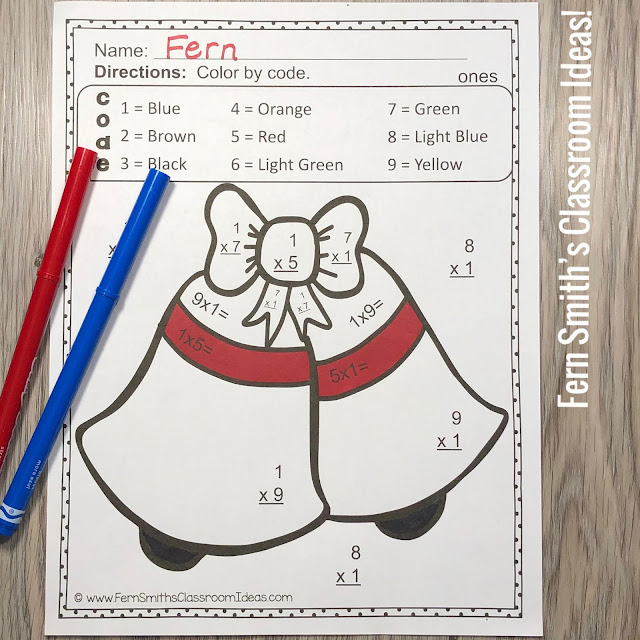 Christmas Multiplication Facts One To Ten - Color By Numbers Printables For  Christmas! - Fern Smith's Classroom Ideas!
