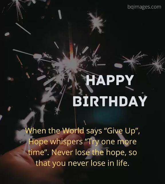 wonderful birthday wishes images