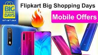 flipkart big shopping days sale 2019,best mobile deals on flipkart big shopping days