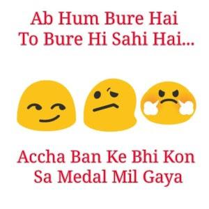 Attitude Photos for whatsapp