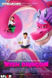 فيلم Wish Dragon 2021 مترجم اون لاين