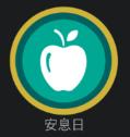 安息日バッジ_Audible(オーディブル)