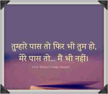 Sad love images in hindi language.