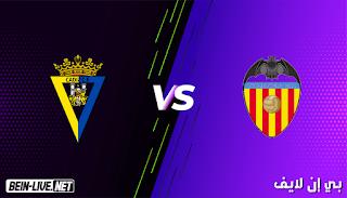 مشاهدة مباراة فالنسيا وقادش بث مباشر بي اين لايف 4-1-2021 الدوري الإسباني