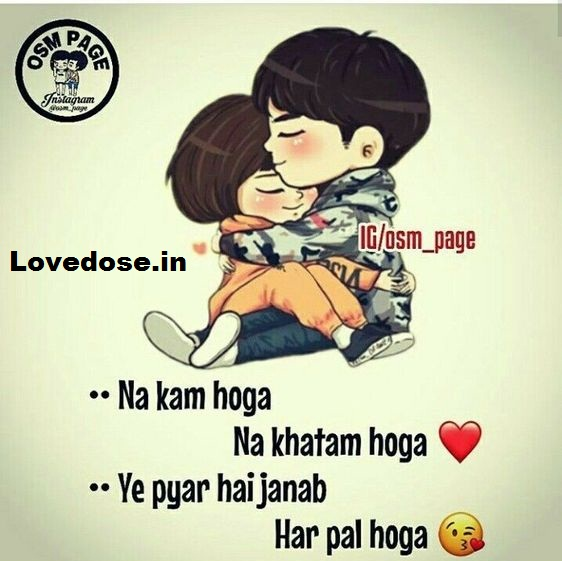 love images hd