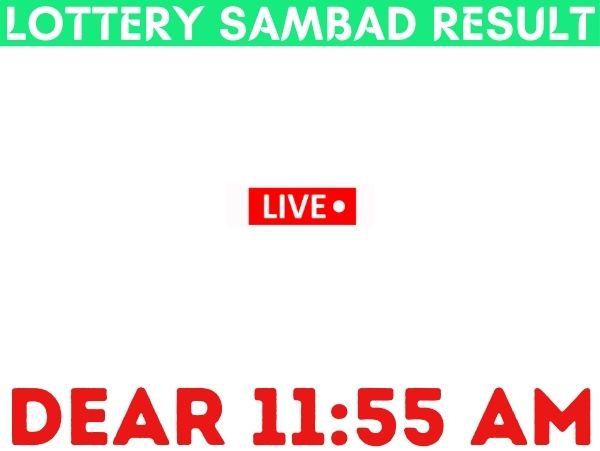 Today lottery sambad 11:55 AM