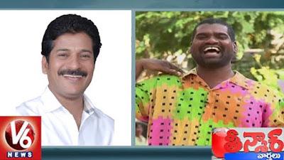 Bittiri Satti Funny Conversation With Savitri Over Revanth Reddy Joining Congress _ Teenmaar News
