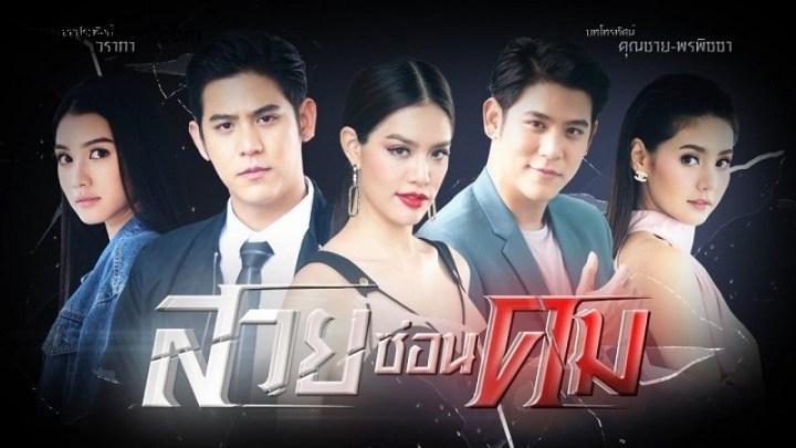 Phim sắc đẹp ẩn dấu Thái La 2019