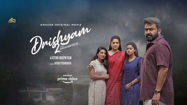 drishyam 2 cast, drishyam 2 malayalam full movie, drishyam 2 release date, drishyam 2 songs, drishyam 2 release date and time, drishyam 2 trailer, mallurelease