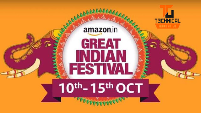 Amazon Great Indian Sale 2018 Dates