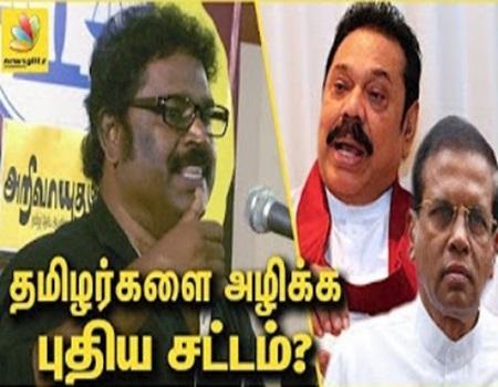V Gowthaman on Sri Lankan New Constitution | Latest Speech