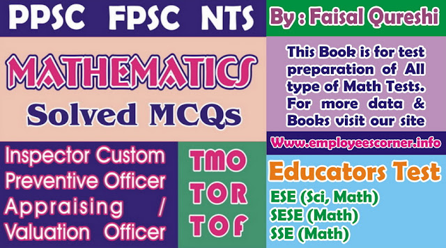 Solved MCQS Book for Math For PPSC, FPSC & NTS Tests