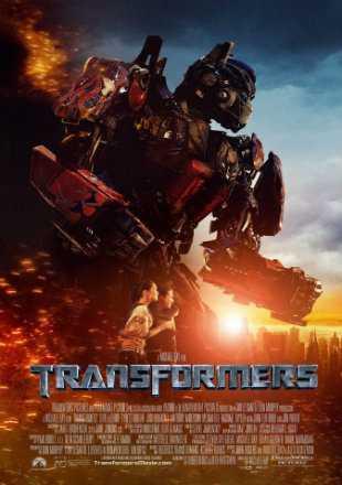 Transformers 2007 BRRip 1080p Dual Audio In Hindi English