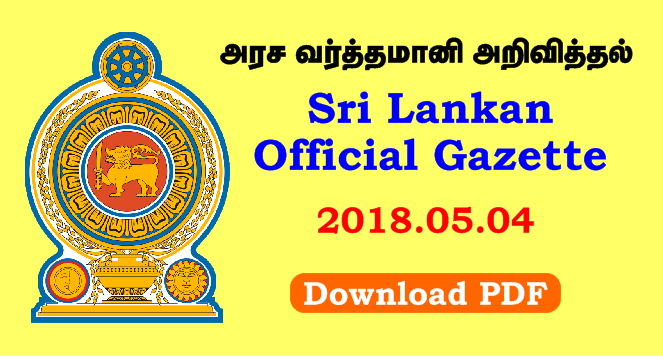 Sri Lankan Official Government Gazette - 2018 05 04 • Find Jobs