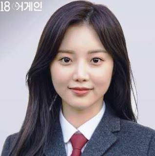 Biodata Han So Eun pemeran Jung Da Jung muda