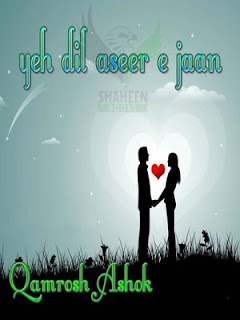 yeh dil aseer e jaan by qamrosh ashok,yeh dil aseer e jaan ,Free download yeh dil aseer e jaan