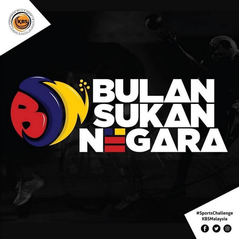 Bulan Sukan Negara (BSN)