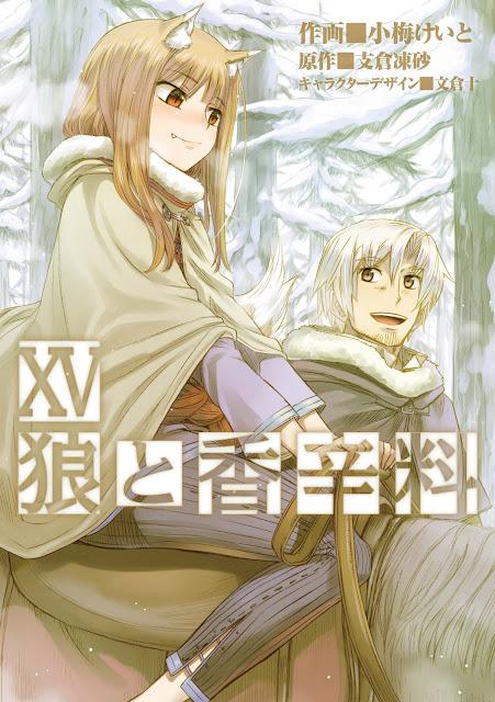 Dengeki Maoh, Spice and Wolf, Manga, Actu Manga,