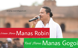 Manas robin real name