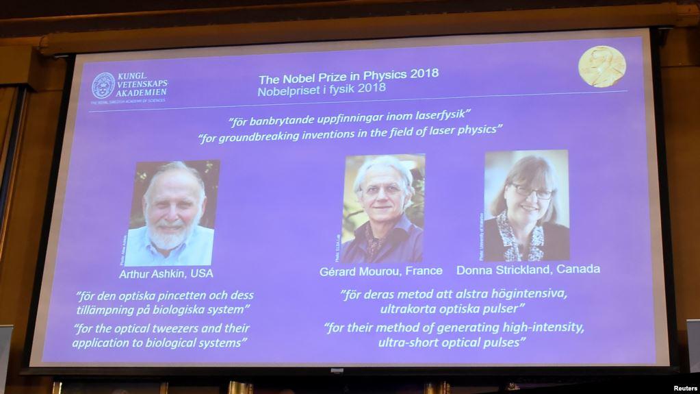 Arthur Ashkin de EEUU, Gerard Mourou de Francia y Donna Strickland de Canadá son los físicos estacados de 2018 / REUTERS
