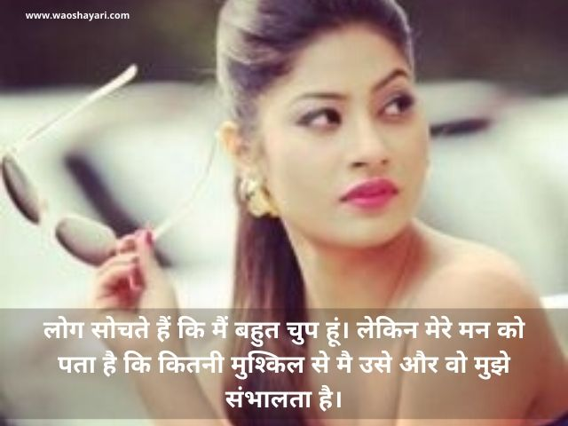 sad love shayari in hindi for femalefriend