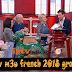 iptv m3u french 2018 gratuit ملف قنوات فرنسية iptv مجانا 2018 bein sport fr