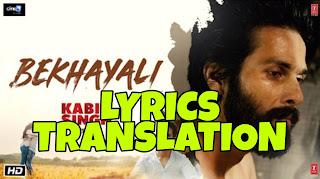 Bekhayali Lyrics in English | With Translation | – Kabir Singh | Sachet Tandon
