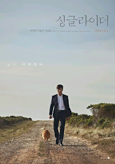 Sinopsis Film Korea A Single Rider (2017)