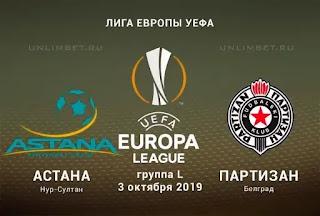 Астана - Партизан смотреть онлайн бесплатно 3 октября 2019 прямая трансляция в 17:50 МСК.
