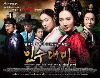 Drama Korea Queen Insoo