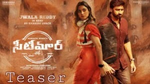 Seetimaarr Telugu Movie 2021 Download Leaked on Tamilrockers, Isaimini, Movierulz