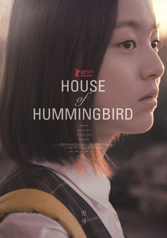 Sinopsis House of Hummingbird / Beolsae / 벌새 (2018) - Film Korea