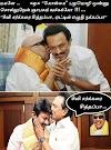 வேடிக்கை பழமொழிகள் - Funny Proverbs in Tamil.