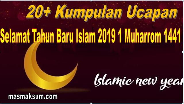 30+ Kumpulan Ucapan Selamat Tahun Baru Islam 2019 1 Muharrom 1441 H