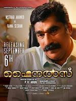 nisthar ahamed, finals malayalam movie, mallurelease