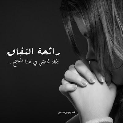 صور حزينة 2021 خلفيات حزينه صور حزن 15