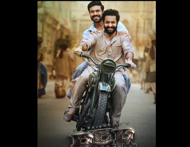 RRR फिल्म से जुड़ी जानिए खान बातें, 13 अक्टूबर  को रिलीज होगी फिल्म