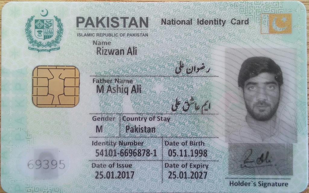 id card maker online free pakistan
