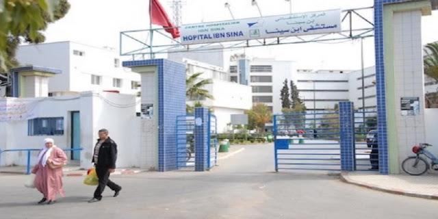 مستشفى ابن سينا بالرباط: نشطاء يدقون ناقوس الخطر