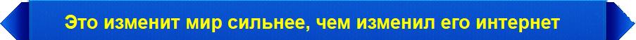 http://rsw-info.umi.ru/plan_razvitiya/