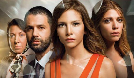 Telemundo PR estrena cuarta temporada del drama turco \