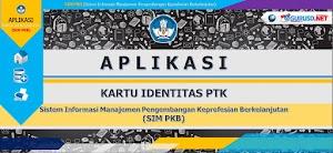 Download Aplikasi Kartu SIM PKB Guru Pembelajar